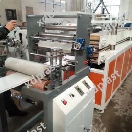 PVC扣板吊顶生产线