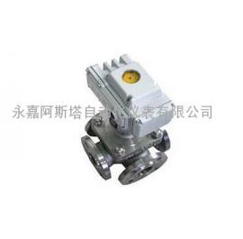 专业生产不锈钢电动四通换向球阀-阿斯塔阀门
