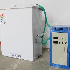 �L治二氧化氯�l生器A�排放���