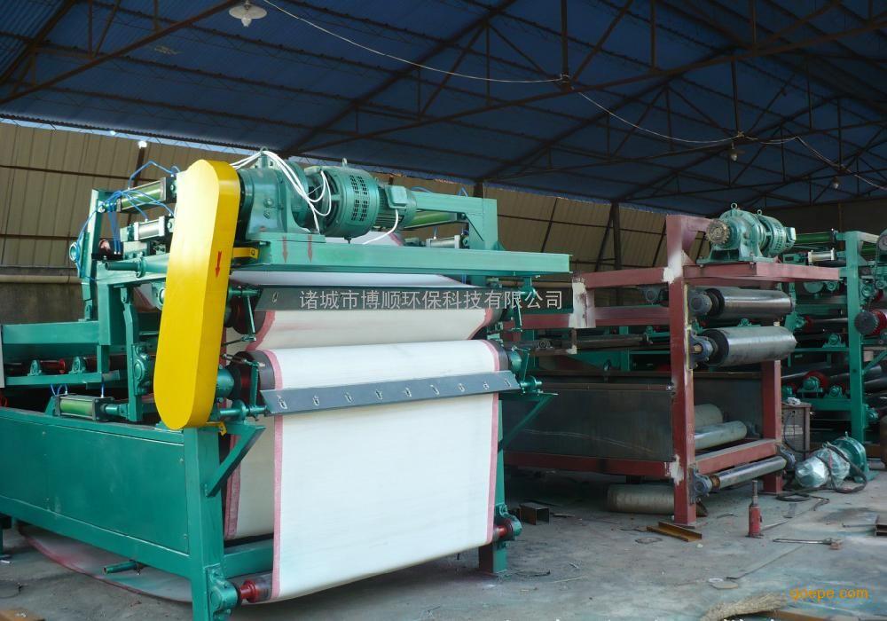 带式污泥压滤机 污泥浓缩带式压滤机 带式压滤机生产厂家