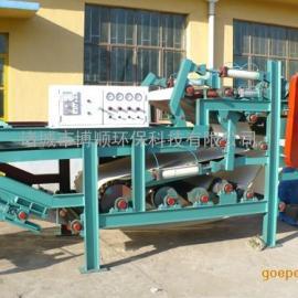 博顺制造双网(三网)带式压滤机污泥处理设备