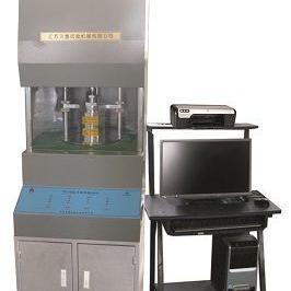 无转子硫化仪/橡胶硫变仪/硫化仪