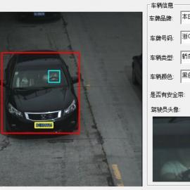 机动车驾驶员未系安全带自动检测识别系统,开车打手机抓拍