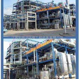 含硫废水制酸系统