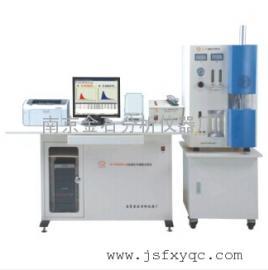 高品质金属分析仪|金属成分分析仪|S-HW2000A|高频红外多元素分析
