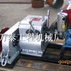 汽油绞磨,电动绞磨,四档位机动,双卷筒机动绞磨,柴油绞磨