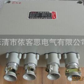 增安型防爆接线箱BXJ58-20/4带喇叭口