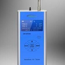 CW-HAT200高精度手持式PM2.5检测仪