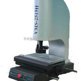 VMS-2515H全自动影像仪,苏州万濠