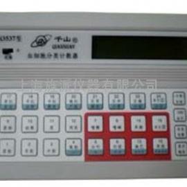 Qi3537精子细胞分类计数器上海北京