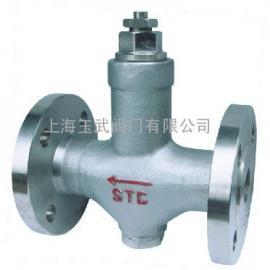 STC-16可调恒温式蒸汽疏水阀