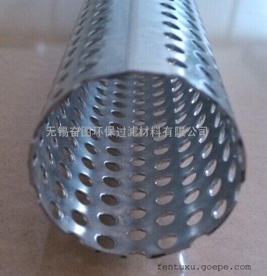 201 304不锈钢 冲孔 滤芯骨架