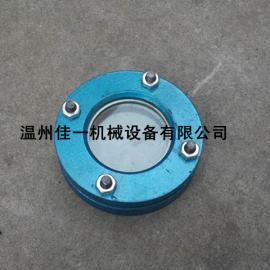 定做碳钢法兰视镜、碳钢法兰对夹视镜(压力容器专用法兰视镜)