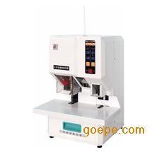 厂家直销 金图JT-2150C自动会计票据装订机