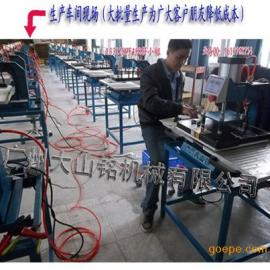 钻机烫图机|气动双工位压烫机|气动升华机