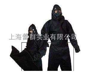 美国RST核辐射防护服