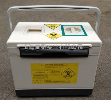 感染性样本转运箱14L