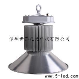 LED工矿灯LED工矿灯 深圳世界之光LED工矿灯400W