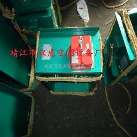 FHF-SFVD防火调节阀、不锈钢防火调节阀(颜色可定制)
