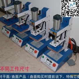 工厂直销 烫唛机,商标印制机,小型唛头机,三年保修 经济实用