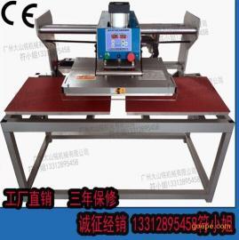 上滑式双工位烫画机,防重影的烫画机