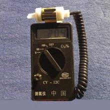 CY-12C数字测氧仪/工作原理