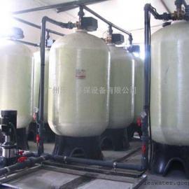 Fleck富莱克全自动软水器软化水设备工业软水机