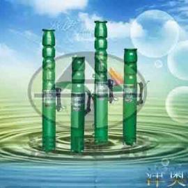 250QJ125-125/63KW深井潜水泵
