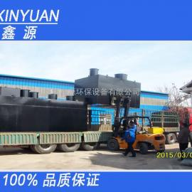 大型养殖区污水污泥浓缩设备/小型溶气气浮机价格/材质/型号