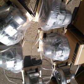 污水池曝气鼓风机 2XB710-H16/2.2KW高压风机