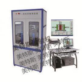 DRCD-3030B智能化导热系数测定仪