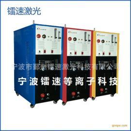 大功率等离子焊机 质优价廉 等离子粉末堆焊机 耐磨堆焊设备