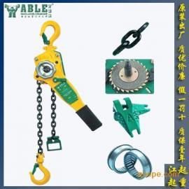 美国艾培尔手板葫芦 LB-II紧线器 进口手板葫芦总代理