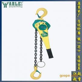 美国ABLE艾培尔LB-I手扳葫芦 进口紧线器 电力专用设备