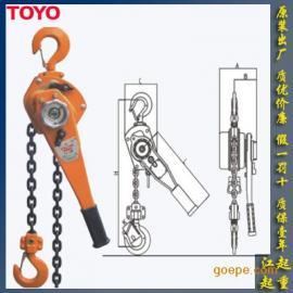 日本TOYO紧线器 东洋手扳葫芦 进口电力设备专用