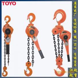 日本TOYO东洋HSH-V型手扳葫芦 进口紧线器武汉代理