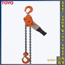 日本TOYO东洋HSH-X型手扳葫芦 铁路轻便型紧线器