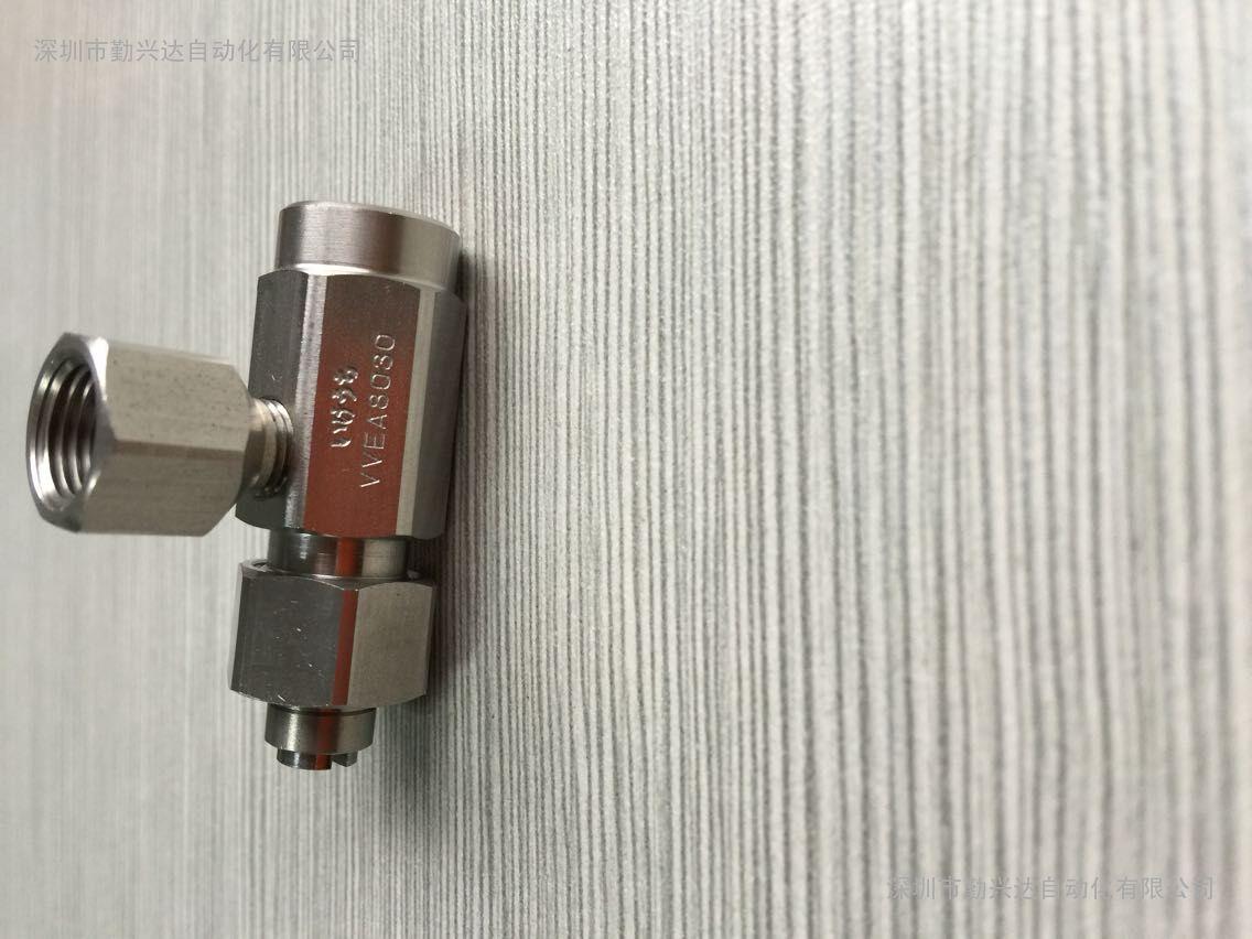 高打力清洗喷嘴VVEA0830S303