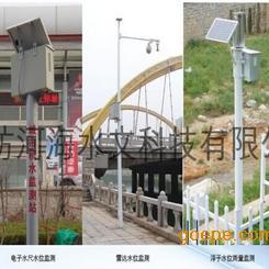 城市防汛指挥监测系统
