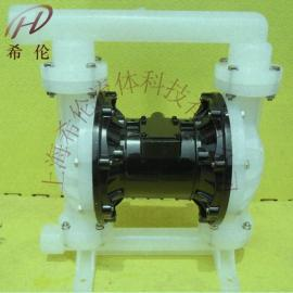 QBY-40PPF46工程塑料隔膜泵