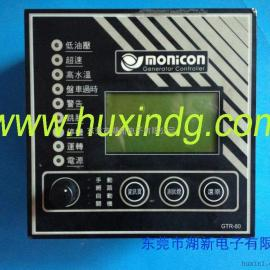 发电机组启动控制器GTR-80