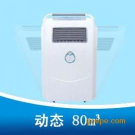肯格王空气消毒机YKX-80动态空气消毒机总代理 价格