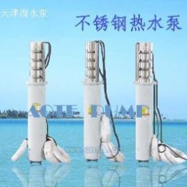 天津奥特潜水泵电厂-不锈钢潜水泵-不锈钢海水泵