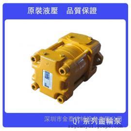 住友备件泵QT52-50F-A 百货零售日本最好进口液压泵