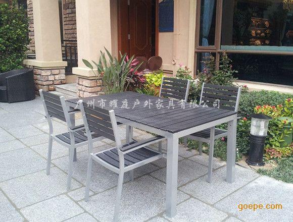 户外铝木桌椅,户外铝木家具,户外铝木家居
