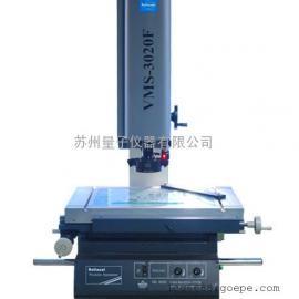 VMS-3020F手动影像仪,万濠特卖