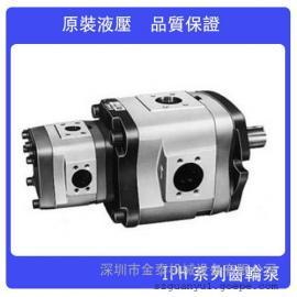 不二越油泵 IPH系列�p�泵 原�b�M口CANHI油泵