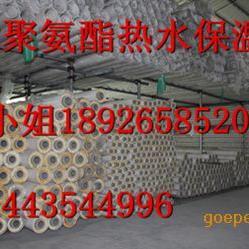聚氨脂PPR保温管
