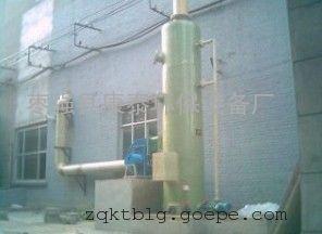 三甲胺废气洗涤塔