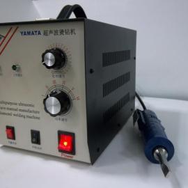 粘合机|超声波粘合机,无纺布粘合机|超声波手动打点机